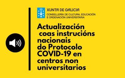 INSTRUCIÓNS DE ADAPTACIÓN PROTOCOLO EN CENTROS NON UNIVERSITARIOS (31/08/2020)