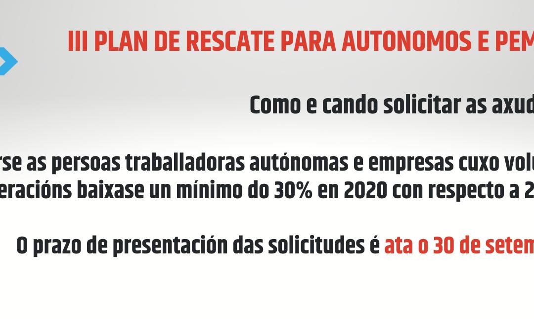 AMPLIACIÓN DO PRAZO DO III RESCATE AUTÓNOMOS E PEMES 2021